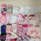 ミキハウス有り・赤ちゃん用靴下28...