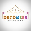 モルタル造形 DECOMISE part1