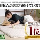 4000円【未使用】ラグ マット マイクロファイバー パイル 20...
