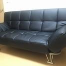 新品ソファベッド 無料で差し上げます
