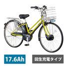 電動自転車を売ります!
