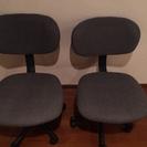 オフィス PC 椅子 チェア
