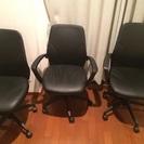 椅子 チェア オフィス PC