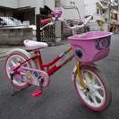 16インチ 自転車 ピンク色 補助輪付き