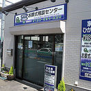 県知事認証NPO法人【お葬式相談センター】※埼玉県全域対応可能