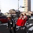 人力車の出張レンタル! ~福井県での結婚式、イベントに