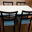 ダイニングテーブルと椅子4脚セット【お引き取り限定】