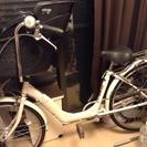 美品‼︎子供前乗せ自転車virgo...