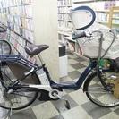 [1982]電動アシスト自転車 BRIDGESTONE Angel...