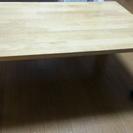 ローテーブル(横90×縦60×高さ32)