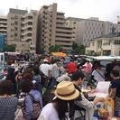 ★無料フリマ★新百合ヶ丘ハウジングギャラリー in 川崎市