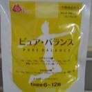 ピュアバランス 未開封 送料164円