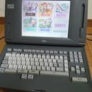 ワープロ 富士通オアシスLX-6500SD親指シフト 売ります