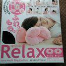 新価格★ふわもちリングクッション(2015年7月下旬購入)