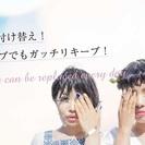 ★★500ポイント・プレゼントキャンペーンスタート!★★