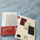 (交渉中)電子ブック楽天〈kobo〉☆専用ブックカバー付☆引き取りのみ