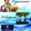 ハワイアンショー