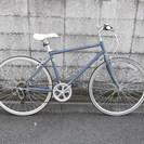 イオンのクロスバイク