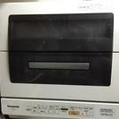 Panasonic食洗機 NP-TR5