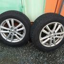 15インチアルミホイール4本セット スタッドレスタイヤ付き 大幅値...