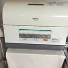 2007年製national食洗機