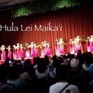 横浜のフラダンス教室 フラ レイ マイカイ