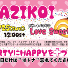 TAZIKOI -Love Sweets-