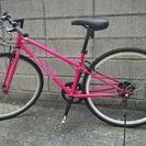 Linea 明るい赤のクロスバイク!