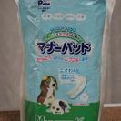 【未開封】ペット用オムツ マナーパッド【Mサイズ16枚入り】