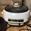 グリル鍋&焼肉プレート