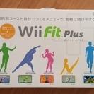 【値下げ!】Wii Fit Plus バランスボード付!