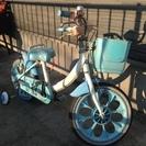 無料 子供用自転車 16インチ