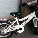 子供用14インチ自転車
