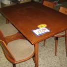 高級デザイナー家具 ダイニングテーブルセット 中古品傷有