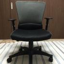 ニトリゆったり座れる椅子