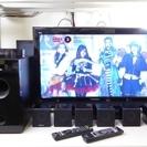 ☆MITSUBISHI LCD-32CB1 + Pioneer H...