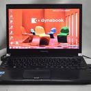 東芝 dynabook RX3 TM240E/Core i5/4G...
