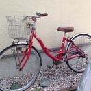 ジュニア用自転車24インチ