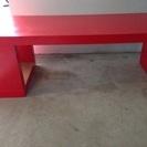 無料 赤いローテーブル