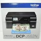 DCP-J552N|インクジェットプリンター・複合機|ブラザー