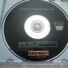 マップオンデマンドセットアップディスク