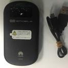 EMOBILE Pocket WiFi GP02