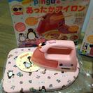 ピングーのおもちゃ※9/21までに引取りに来れる方限定!