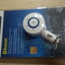 FMトランスミッター LS-3001 ホワイト bluetooth...