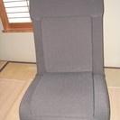 (受付終了)ロッキング機能が快適なリクライニング座椅子