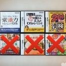 美品☆Nintendo DSソフト