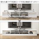テレビ台 テレビボード ローボード 『背面収納TVボードROBIN...