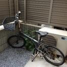 DANTON 折りたたみ 自転車 中古