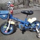 <終了>幼児用自転車 補助輪付き