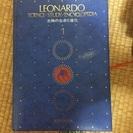 1977年講談社発行。全巻。懐かしの百科事典。